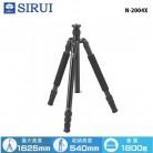 SIRUI 思銳  N-2004X 鋁合金三腳架 低角度拍攝 載重15KG 旅行外拍 錄影 相機腳架 獨腳架