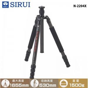 SIRUI 思銳 N-2204X 碳纖維三腳架 低角度拍攝 載重15KG 旅行外拍 錄影 相機腳架 獨腳架