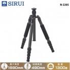 SIRUI 思銳 N-2205 碳纖維三腳架 低角度拍攝 載重12KG 旅行外拍 錄影 相機腳架 獨腳架