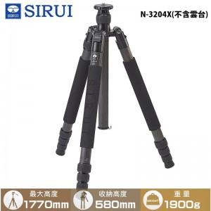 SIRUI 思銳  N-3204X 碳纖維三腳架 低角度拍攝 載重18KG 旅行外拍 錄影 相機腳架 獨腳架