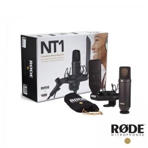 RODE NT-1 KIT 電容麥克風套組 錄音室 附防震架 心型 指向性 公司貨