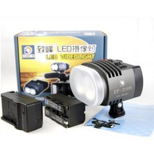 ZF-2000 LED錄影燈