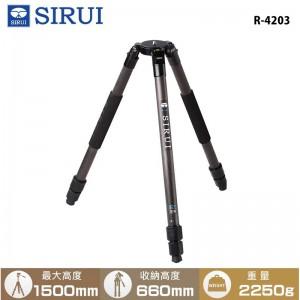 SIRUI 思銳  R-4203 碳纖維三腳架 不含雲台 低角度拍攝 載重20KG 旅行外拍 錄影