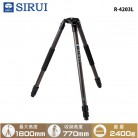 SIRUI 思銳  R-4203L 碳纖維三腳架 不含雲台 低角度拍攝 載重20KG 旅行外拍 錄影