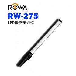 ROWA RW-275 雙色溫 LED攝影燈