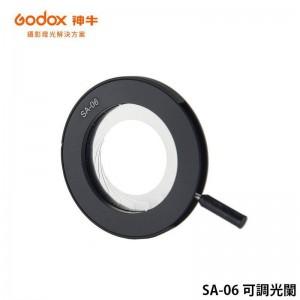 GODOX 神牛 SA-06 可調光闌 需另購SA-P投影器搭配使用 S30 LED聚光燈 專用 Iris