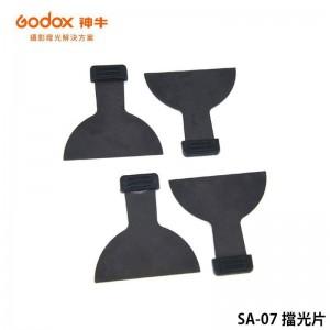 GODOX 神牛 SA-07 擋光片 需另購SA-P投影器搭配使用 S30 LED聚光燈 專用