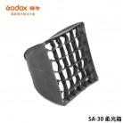 GODOX 神牛 SA-30 柔光箱 30X30cm  S30 LED聚光燈 專用 柔光罩