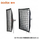 Godox 神牛 SB-FW-6060 附網格柔光罩60x60 cm 附Bowens接座 柔光箱