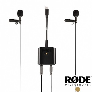 RODE SC6-L Mobile Interview Kit 麥克風套裝組 IOS手機採訪套裝組 SC6L