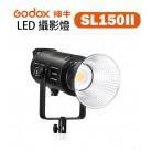 Godox 神牛 SL-150II LED持續燈