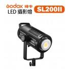 Godox 神牛 SL-200II LED持續燈
