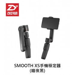 Zhiyun 智雲 Smooth XS 手機摺疊穩定器 暗夜黑