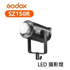 Godox 神牛 SZ150R LED攝影燈