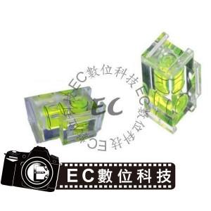 MASSA專業級Canon Nikon Fuji通用型機頂熱靴雙向雙軸水平儀