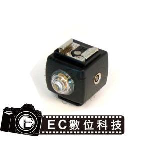 海鷗SYK4 Canon Nikon 等通用閃光燈 棚燈 熱靴光感應座 PC插孔熱靴座