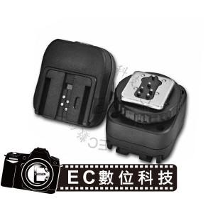 Canon Nikon 等通用熱靴轉Sony Minolta PC同步熱靴轉換座  DF8004