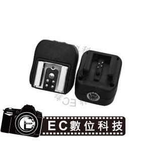 Sony Minolta熱靴轉Canon Nikon 等通用PC同步熱靴轉換座  DF8005