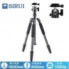 SIRUI 思鋭 T-024SK+B00K 碳纖維三腳架 含球型雲台 載重6KG 錄影三腳架 戶外拍攝 預購