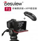 BESTVIEW 百視悅 T1 手機提詞器 + 遙控器