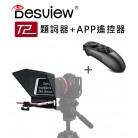 BESTVIEW 百視悅 T2 手機/平板 提詞器 + 遙控器
