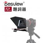 Bestview 百視悅 T2 手機 / 平板提詞器