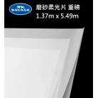 Savage Translum 55418 磨砂柔光片 重磅 1.37 x 5.49 m 背景紙 柔光紙