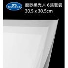Savage Translum TL1212-PK 磨砂柔光片 6張套裝 30.5 x 30.5 cm 背景紙 柔光紙