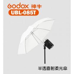 GODOX 神牛 UBL-085T 85cm 透光直射傘