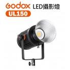 GODOX 神牛 UL150 LED攝影燈 無風扇 靜音