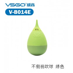 VSGO 威高 V-B01E 不倒翁吹氣球 綠色