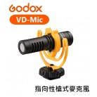 Godox 神牛 VD-Mic 槍型麥克風 輕型指向性 心型指向 減震架 收音 Vlog 錄音