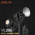 Godox 神牛 VL200 白光室內室外兩用LED棚燈 攝影燈 外拍燈 棚燈 靜物拍攝 視頻拍攝 採訪佈光