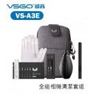 VSGO 高威 VS-A3E 全能相機清潔套裝