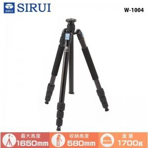 SIRUI 思銳 W-1004 防水鋁合金三腳架 單腳架 載重15KG 旅行外拍 錄影 相機腳架 獨腳架