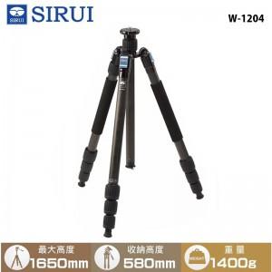 SIRUI 思銳 W-1204 防水碳纖維三腳架 單腳架 載重15KG 旅行外拍 錄影 相機腳架 獨腳架