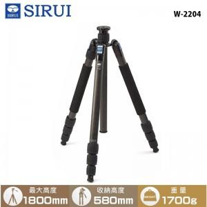 SIRUI 思銳 W-2204 防水碳纖維三腳架 單腳架 載重18KG 旅行外拍 錄影 相機腳架 獨腳架