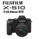 Fujifilm 富士 X-S10 + 15-45mm 微單眼