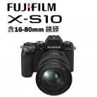 Fujifilm 富士 X-S10 + 16-80mm 微單眼