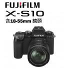 Fujifilm 富士 X-S10 + 18-55mm 微單眼