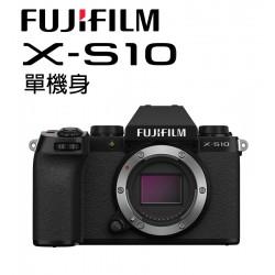 Fujifilm 富士 X-S10 單機身
