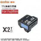 GODOX 神牛 X2T-F 閃光燈無線電TTL 引閃發射器 Fujifilm 手機藍芽 閃光燈觸發器