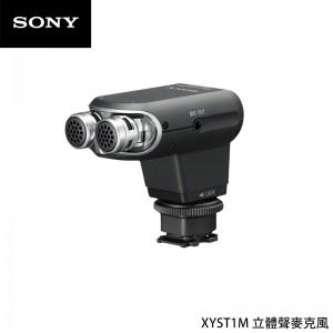 Sony 索尼 ECM-XYST1M 立體聲麥克風 攝影用收音 附防風罩 收音角度可調整 高動態收音