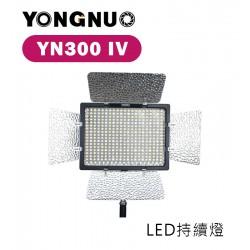 Yongnuo 永諾 YN300 IV LED攝像燈