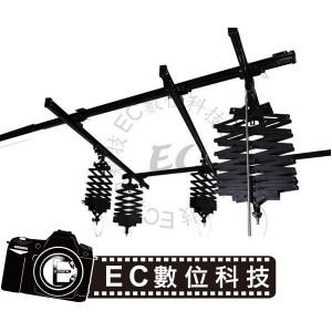 天花路軌 五軌道 四燈伸縮儀組 攝影棚 客製化施工