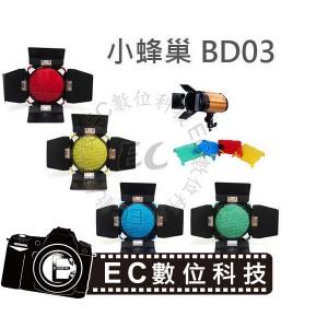 BD-03