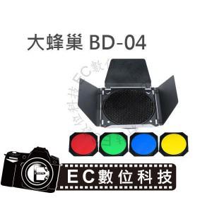 BD-04