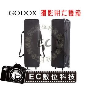 CB-01 攝影棚燈箱