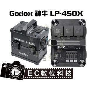 LP-450X
