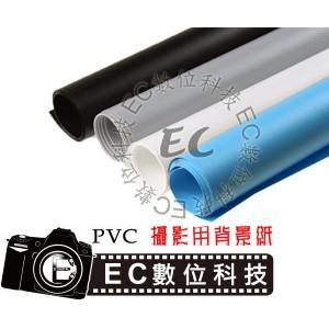PVC 背景紙